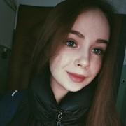 id235882926's Profile Photo