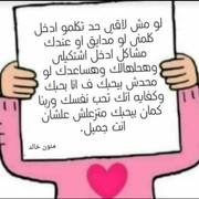 mayarashraf9876543211701's Profile Photo