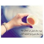rana04954's Profile Photo