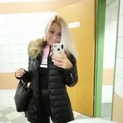 bonibelljake's Profile Photo