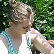 ElineCormann370's Profile Photo