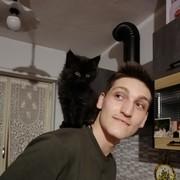 NicholasShiftGratarola's Profile Photo
