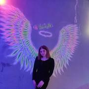 anastasiyagruzneva1's Profile Photo