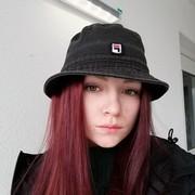 Janinewalli's Profile Photo