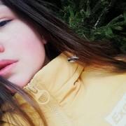olesyabolshova9's Profile Photo