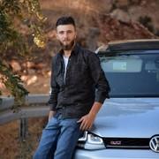 areejjehadalsaleh's Profile Photo