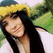 pativanessaroszyk's Profile Photo