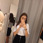 Andreea5930's Profile Photo