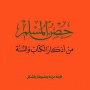 Muslim6512's Profile Photo