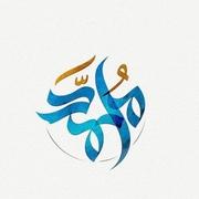 mohamedsalah199314's Profile Photo
