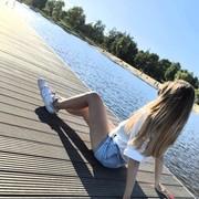 Naiwna_1212's Profile Photo