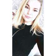 gorshkovaai's Profile Photo