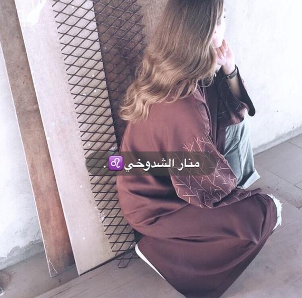 ManarAllsh's Profile Photo