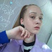 Roza2609's Profile Photo
