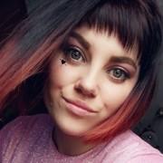 irinakalbeko's Profile Photo
