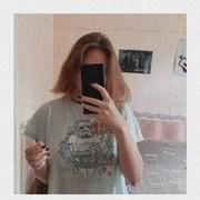 YanaSvintsova's Profile Photo