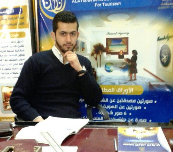 ameermaamoun93's Profile Photo