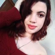 NerminAydener375's Profile Photo