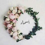AsmaaLovelyM's Profile Photo