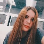 leslievera69's Profile Photo