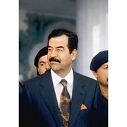 Qaswara_11's Profile Photo
