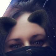 angelinatoy's Profile Photo
