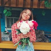 ksvolokitina's Profile Photo