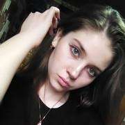 aligavrilova's Profile Photo