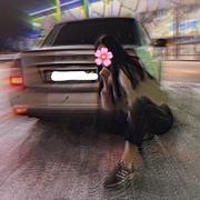 viktoriyapotapova7's Profile Photo