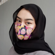 anasshafa's Profile Photo