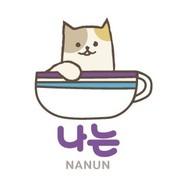 nanun_teatime's Profile Photo