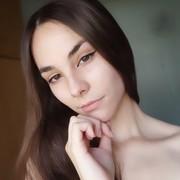 celestekaulitz's Profile Photo