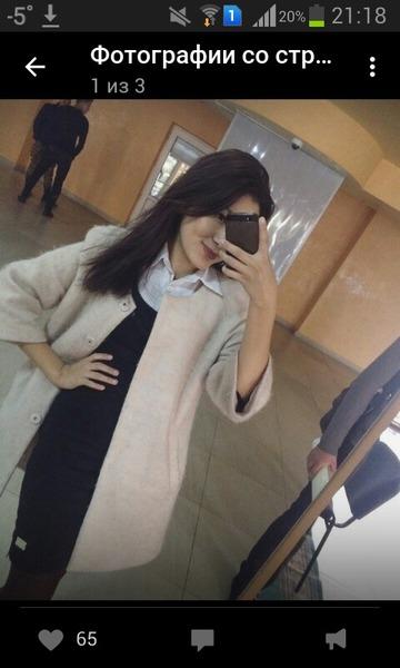 saltik_baybosynova's Profile Photo