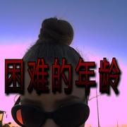 pelageya_v's Profile Photo