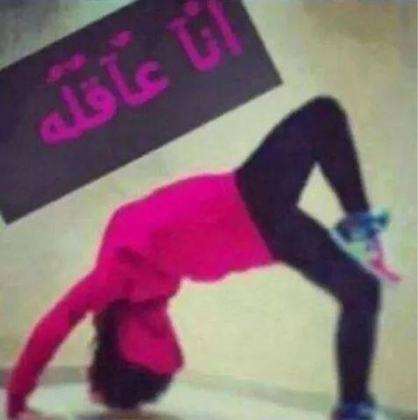 NesreenTayeh's Profile Photo