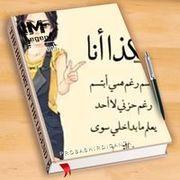 fatmarasshad's Profile Photo