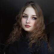 Roni_Roni17's Profile Photo