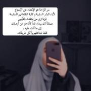 amira_m_elsharkawy's Profile Photo