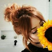 Xxleena99's Profile Photo