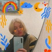 Els_beth's Profile Photo