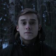 NePristoyniy's Profile Photo