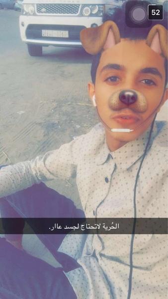 Abdulaziz_7h's Profile Photo