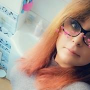 Janinaaa16's Profile Photo