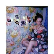 yana___23032003's Profile Photo
