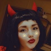 ViktoriyaSever's Profile Photo