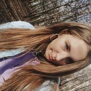 Alina26304597's Profile Photo
