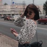 KristinaBatyreva's Profile Photo