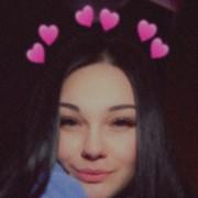 gusevaveronika2601's Profile Photo