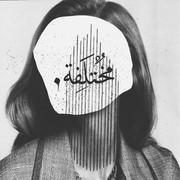 farouhaa2015's Profile Photo