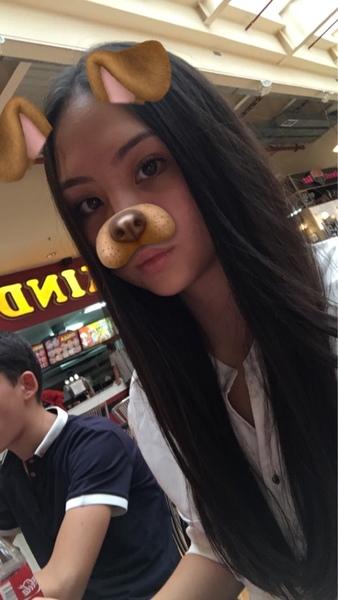 leeeilonna's Profile Photo